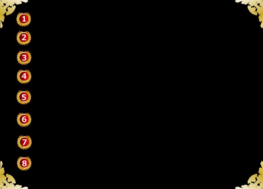 minitsukeru