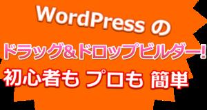 Themify(ゼミファイ)をマスターできる日本最初のフィールドはアップリンクフィールド